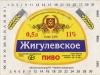 Жигулевское ▶ Gallery 1158 ▶ Image 3319 (Label • Этикетка)