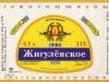 Жигулёвское особое ▶ Gallery 1165 ▶ Image 3331 (Label • Этикетка)