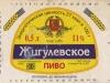 Жигулевское ▶ Gallery 2268 ▶ Image 7488 (Label • Этикетка)