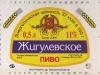 Жигулевское ▶ Gallery 2268 ▶ Image 7490 (Label • Этикетка)