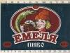 Емеля ▶ Gallery 108 ▶ Image 7479 (Label • Этикетка)