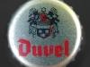 Duvel ▶ Gallery 366 ▶ Image 889 (Bottle Cap • Пробка)