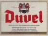 Duvel ▶ Gallery 366 ▶ Image 870 (Label • Этикетка)