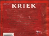 Belle-Vue Kriek ▶ Gallery 353 ▶ Image 829 (Back Label • Контрэтикетка)