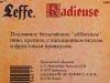 Leffe Radieuse ▶ Gallery 1950 ▶ Image 6157 (Back Label • Контрэтикетка)