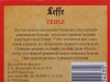 Leffe Triple/Tripel ▶ Gallery 1951 ▶ Image 6160 (Back Label • Контрэтикетка)
