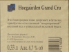 Hoegaarden Grand Cru ▶ Gallery 367 ▶ Image 871 (Back Label • Контрэтикетка)