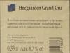 Hoegaarden Grand Cru ▶ Gallery 367 ▶ Image 871 (Back Label • Контрэтикетка)
