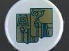 Hoegaarden Grand Cru ▶ Gallery 367 ▶ Image 890 (Bottle Cap • Пробка)