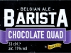 Barista Chocolate Quad ▶ Gallery 1945 ▶ Image 6306 (Label • Этикетка)