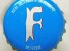 Floreffe Bruin ▶ Gallery 365 ▶ Image 1314 (Bottle Cap • Пробка)
