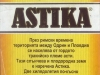 Astika ▶ Gallery 317 ▶ Image 730 (Back Label • Контрэтикетка)