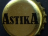 Astika ▶ Gallery 317 ▶ Image 1220 (Bottle Cap • Пробка)
