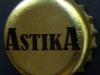 Astika ▶ Gallery 317 ▶ Image 1220 (Bottle Cap • Пробка)