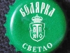 Болярка ▶ Gallery 392 ▶ Image 3235 (Bottle Cap • Пробка)