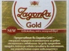 Zagorka Gold ▶ Gallery 62 ▶ Image 971 (Back Label • Контрэтикетка)