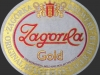 Zagorka Gold ▶ Gallery 62 ▶ Image 972 (Label • Этикетка)