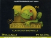 10th Anniversary Classic Nut Brown Ale ▶ Gallery 2165 ▶ Image 7046 (Label • Этикетка)