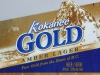 Kokanee Gold Amber Lager ▶ Gallery 1255 ▶ Image 3632 (Label • Этикетка)