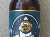 Tuff Session Ale ▶ Gallery 2137 ▶ Image 6897 (Glass Bottle • Стеклянная бутылка)