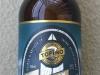 Tuff Session Ale ▶ Gallery 2137 ▶ Image 6897 (Glass Bottle • Стеклянная бутылка)