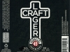 Craft Lager ▶ Gallery 2159 ▶ Image 7011 (Label • Этикетка)