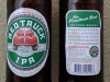 Red Truck IPA ▶ Gallery 1873 ▶ Image 5810 (Glass Bottle • Стеклянная бутылка)