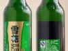 雪花啤酒 (Snow Beer, Light and Crisp) ▶ Gallery 526 ▶ Image 1447 (Glass Bottle • Стеклянная бутылка)