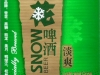 雪花啤酒 (Snow Beer, Light and Crisp) ▶ Gallery 526 ▶ Image 1476 (Label • Этикетка)