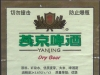 燕京啤酒 (Yanjing Dry Beer) ▶ Gallery 305 ▶ Image 699 (Back Label • Контрэтикетка)