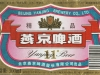 燕京啤酒 (Yanjing Beer) ▶ Gallery 122 ▶ Image 262 (Label • Этикетка)