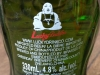 Lucky Buddha (Enlightened Beer) ▶ Gallery 945 ▶ Image 2563 (Back Label • Контрэтикетка)