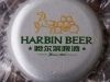 Harbin Premium ▶ Gallery 1407 ▶ Image 7667 (Bottle Cap • Пробка)