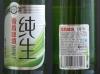 青島啤酒 (Tsingtao Draft Beer) ▶ Gallery 123 ▶ Image 2164 (Glass Bottle • Стеклянная бутылка)