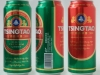 青島啤酒 (Tsingtao Premium Lager) ▶ Gallery 2312 ▶ Image 7683 (Can • Банка)