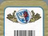 Herold Lager ▶ Gallery 2400 ▶ Image 8008 (Back Label • Контрэтикетка)