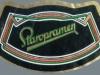 Staropramen Das Prager Bier ▶ Gallery 2404 ▶ Image 8027 (Neck Label • Кольеретка)