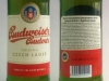 Budweiser Budvar Czech Premium Lager ▶ Gallery 478 ▶ Image 10700 (Glass Bottle • Стеклянная бутылка)