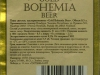 Gold Bohemia Beer ▶ Gallery 343 ▶ Image 807 (Back Label • Контрэтикетка)
