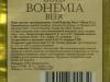 Gold Bohemia Beer ▶ Gallery 343 ▶ Image 807 (Back Label • Контрэтикетка)