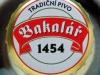 Bakalář Světlý Ležák ▶ Gallery 334 ▶ Image 4527 (Bottle Cap • Пробка)