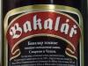 Bakalář Tmavé Výčepní ▶ Gallery 335 ▶ Image 785 (Back Label • Контрэтикетка)