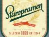 Staropramen Světlé ▶ Gallery 2390 ▶ Image 7963 (Label • Этикетка)