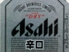 Asahi Super Dry ▶ Gallery 2430 ▶ Image 8096 (Label • Этикетка)