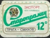 Старопрамен ▶ Gallery 260 ▶ Image 583 (Label • Этикетка)
