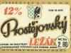 Prostějovský Ležák ▶ Gallery 657 ▶ Image 1847 (Label • Этикетка)