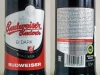 Budweiser Budvar Dark ▶ Gallery 1973 ▶ Image 6258 (Glass Bottle • Стеклянная бутылка)