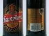 Staropilsen Dark ▶ Gallery 2321 ▶ Image 7726 (Glass Bottle • Стеклянная бутылка)
