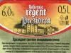 Bohemia Regent Prezident ▶ Gallery 2255 ▶ Image 8812 (Back Label • Контрэтикетка)