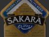 Sakara Gold ▶ Gallery 273 ▶ Image 614 (Label • Этикетка)